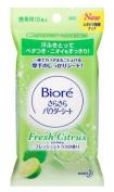Kao Biore Sarasara Powder Sheets | Skin Care Cleansing Cloth | Citrus 10 Sheets