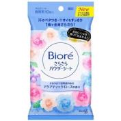 Kao Biore Sarasara Powder Sheets | Skin Care Cleansing Cloth | Deodorantet 10 Sheets Aquatic Rose