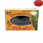 Abhaibhubejhr Turmeric Soap 100g.
