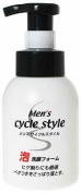 cycle style Mens Face Wash Foam Main 250ml