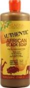 Alaffia - Authentic African Black Soap, Tangerine Citrus, 950mls