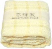 FUKITORI (Towel Handkerchief) Yellow