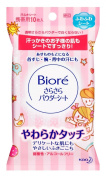 Kao Biore Sarasara Powder Sheets | Skin Care Cleansing Cloth | Deodorantet 10 Sheets Floral, Soft Touch