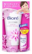 Kao Biore | Facial Washing Foam | Skin Care Scrub In 130g w/ Mild Cleansing Liquid Trial