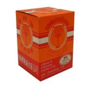 Golden Cup Balm Yellow Original Sz. 22g (0.78 Oz) X 5 Bottels Herbal Natural