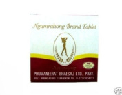 4x80 Tabs Ngamrahong Slimming Weight Control Shape Firming Laxative Diet Tablet Made in Thailand