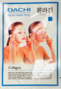 C & F Cosmetics Dachi Collagen Facial Mask Pack 20g