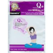 Coenzyme Q10 Arbutin Facial Mask
