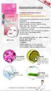 Dr. Hu Bulgarian Rose Facial Mask 10CT