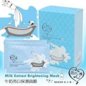 My Scheming_milk Extract Brightening Mask_1box
