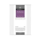 C & F Cosmetics Soothing Arbutin Mask Sheet Pack 26g x 5pcs