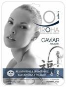 Iroha MK-003 Rejuvenating and Brightening Cloth Mask Treatment