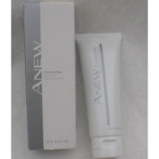 Avon Anew Clinical Micro-Exfoliant, 70ml VERY HARD TO FIND. DISCONTINUED