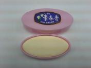 Chin Chun Su 20g Pack of 2
