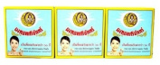 Srichand Complexion Traditional Face & Body Powder Oil-control Acne Prevention 3pcs.x 20g.,