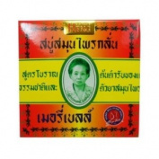 Madam Heng Merry Bell Herbal Soap 160g (5.64 Oz) Natural Original Formula