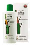 Twin Lotus Original Herbal Shampoo (100 ml).
