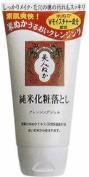 Jyunmai Cleansing Gel / Makeup Remover Gel 5 wt. oz.