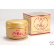 Fu Zhi Bao Snow Lotus Pearl Herbal Cream Anti Ageing Made in Thailand