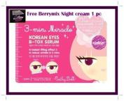KARMART CATHY DOLL 3 MIN MIRACLE KOREAN YOUTH EYES B-TOX SERUM REDUCE WRINKLES + Free night cream mixberry 1 pc