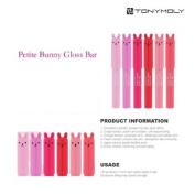 Tonymoly Petite Bunny Lip Gloss Bar Lipstick #1 #2 #3 #4 #5 #6 -6pcs SET