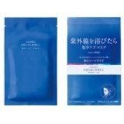 Shiseido AQUALABEL Hyaluronic Acid Mask | Reset White Mask 18ml x 4 sheets