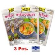 Tom Ka Paste Thai Food 50g. Quality X3 Pcs. Save ! (Coconut Chicken Soup) Halal