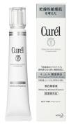 Kao Curel | Face Care | Whitening Moisture Essence 30g