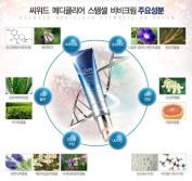 Cliv Seaweed Mediclear Stemcell B.b Cream 35g Spf37/pa++
