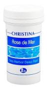 Rose De Mer Sea Herbal Deep Peel 100ml - St2a