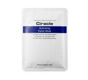 Ciracle - Hydrating Facial Mask - 1 Mask Sheet
