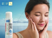 HADA LABO - Super Hyaluronic Acid Face Moisturising Lotion 30 ml