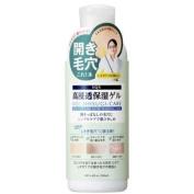 Ishizawa Laboratories | Facial Moisturiser | SQS Moisture Gel 200ml