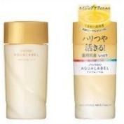 Shiseido AQUALABEL Face Moisture Milky Lotion | Emulsion EX R 130ml