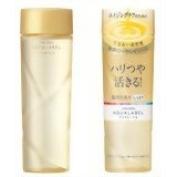 Shiseido AQUALABEL Moisture Lotion | Lotion EX R 200ml