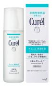 Kao Curel | Face Care | Moisture Lotion II Normal 150ml