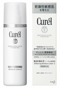 Kao Curel | Face Care | Whitening Moisture Lotion II 140ml