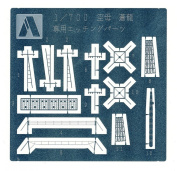 Etching Parts For IJN Aircraft Carrier Soryu (Plastic model) 1/700