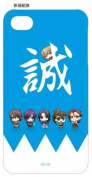 Hakuoki Character Jacket Shinsengumi Hata for iPhone4