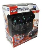 Transformers Tokyo Toy Show Exclusive Terrorcon Bumblebee