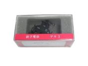 Choshi Electric Railway Deki 3 (Black) (W/Motor)