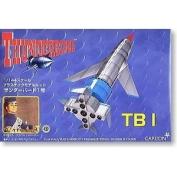 Thunderbirds 1 (Plastic model)
