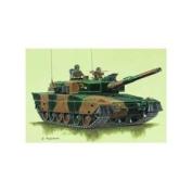 Trumpeter 1/72 Japanese Type 90 Tank