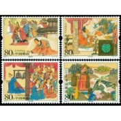China Stamps - 2004-5 , Scott 3346-9 Stories of Idioms, MNH, F-VF