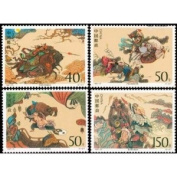 China Stamps - 1997-21 , Scott 2822-26 The Outlaws of the Marsh- A Literary Masterpiece of Ancient China (5th series) - MNH, VF dealer stock