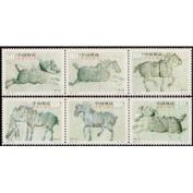 China Stamps - 2001-22 , Scott 3145 The Six Steeds at the Zhaoling Mausoleum - MNH, F-VF