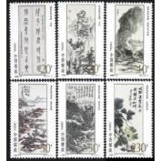 China Stamps - 1996-5 , Scott 2655-60 Selected Works of Huang Binhong, S/S, MNH, F-VF