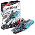 Kiev Aircraft Carrier 3D Puzzle