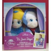 Hallmark Kid Plush KID3175 Disney Cinderella and Her Fairy Godmother Puppet Theatre
