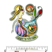 Woman of Valour Pin with Hebrew from the Artazia Collection #166 JP